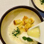 Recept: Krompirjeva juha s penino